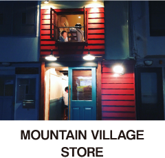 MOUNTAIN VILLAGE STORE